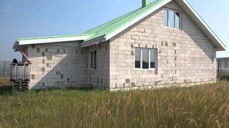 Дом из блоков стоимость строительства
