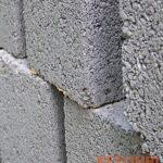 Влияние марки бетона на стоимость этого материала